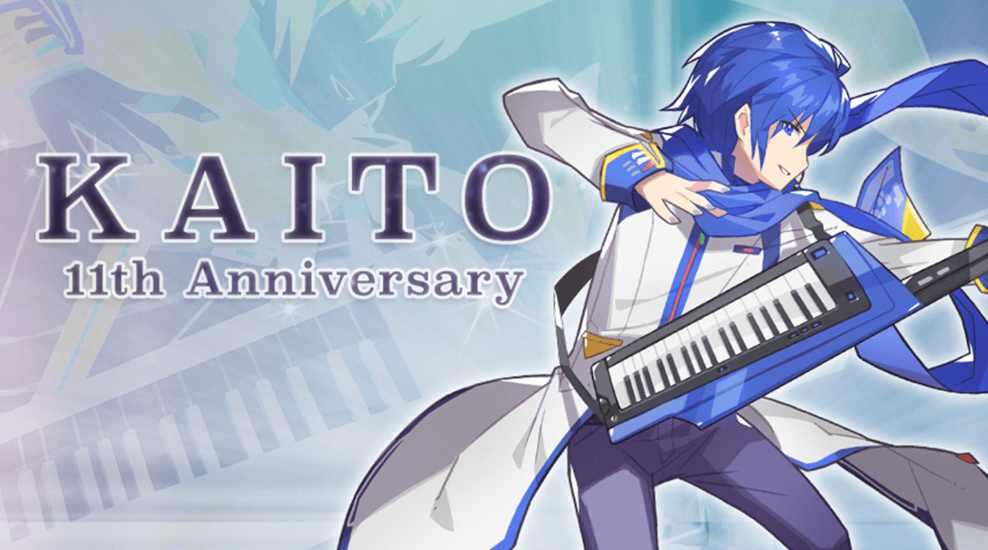 KAITO Anniversary Celebrations: Free Wallpapers, Song ...