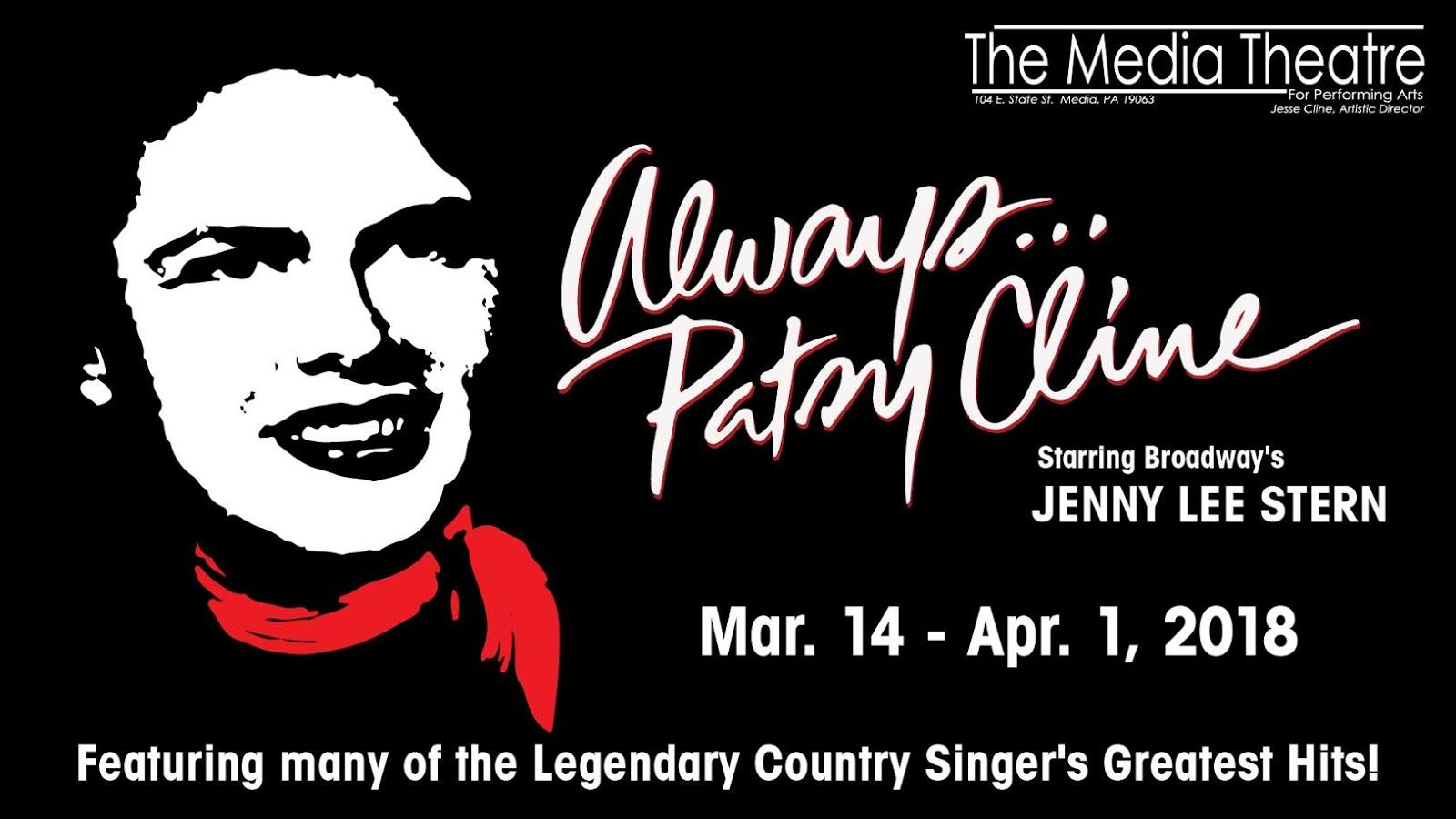 Media Theatre News!: 'ALWAYS, PATSY CLINE' IS ON STAGE AT THE MEDIA