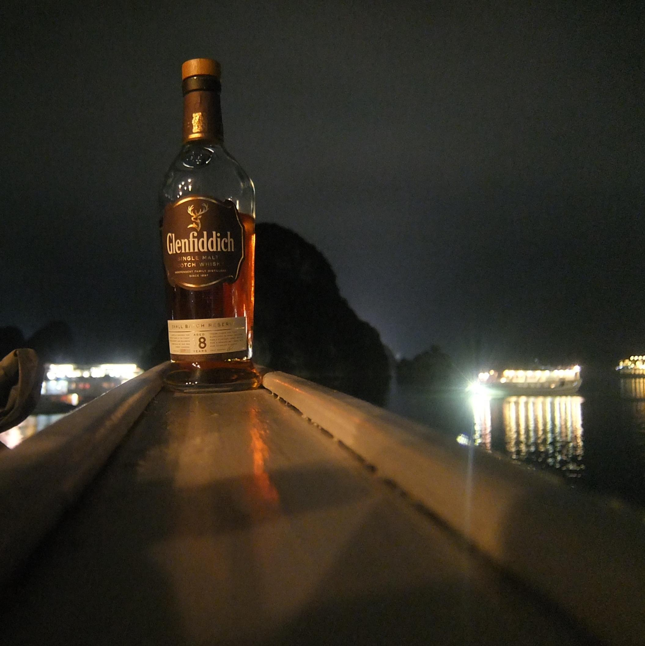 Glenfiddich Recollection – Add Your Favourite Glenfiddich Photos