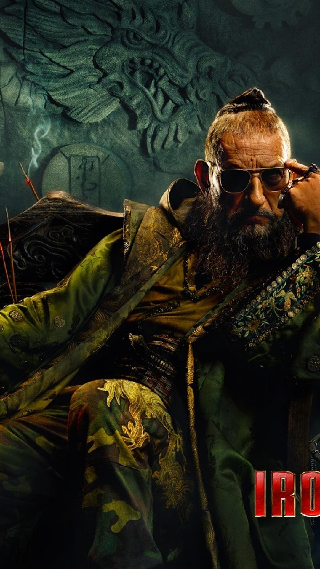 Marvel comics 3 ben kingsley the mandarin wallpaper | (78946)