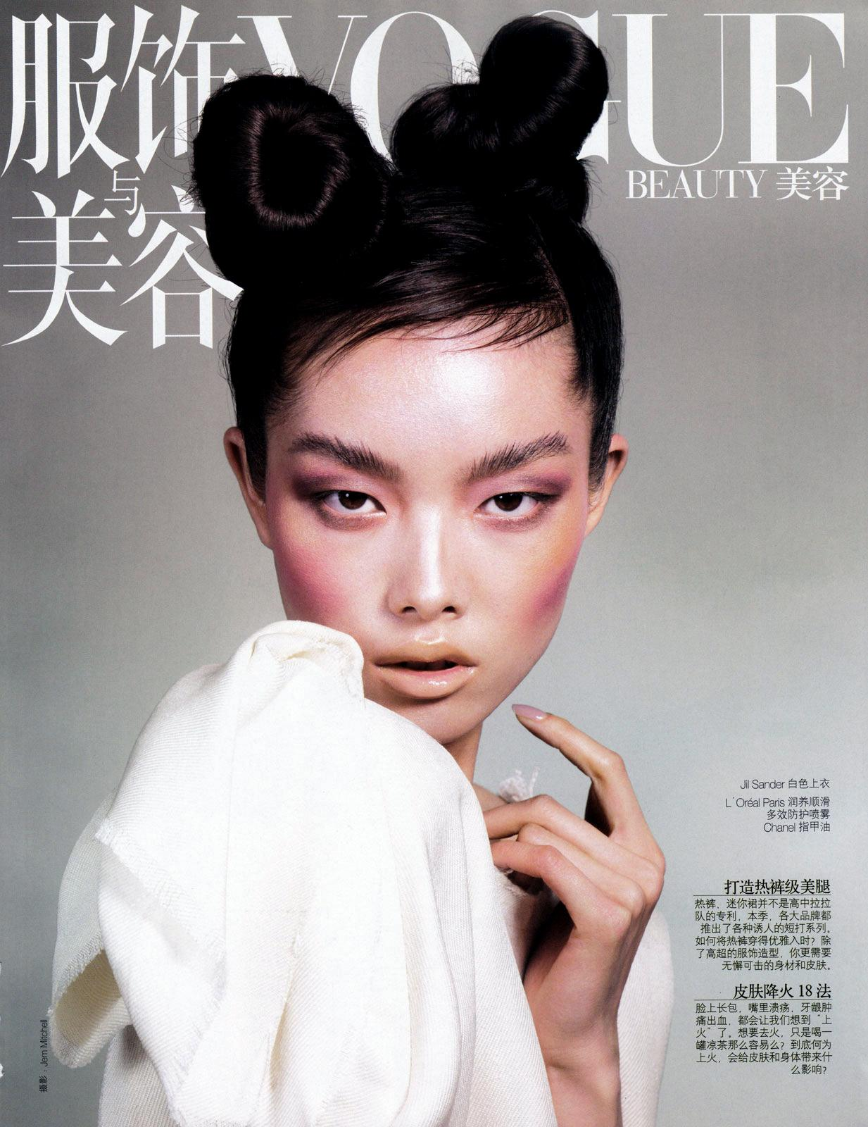fashioneble girls: Sun Fei Fei Editorial for Vogue China, June 2010