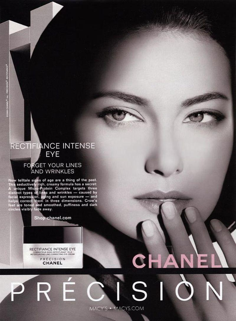 Chanel Beauty F/W 10 with Shalom (Chanel Beauty)