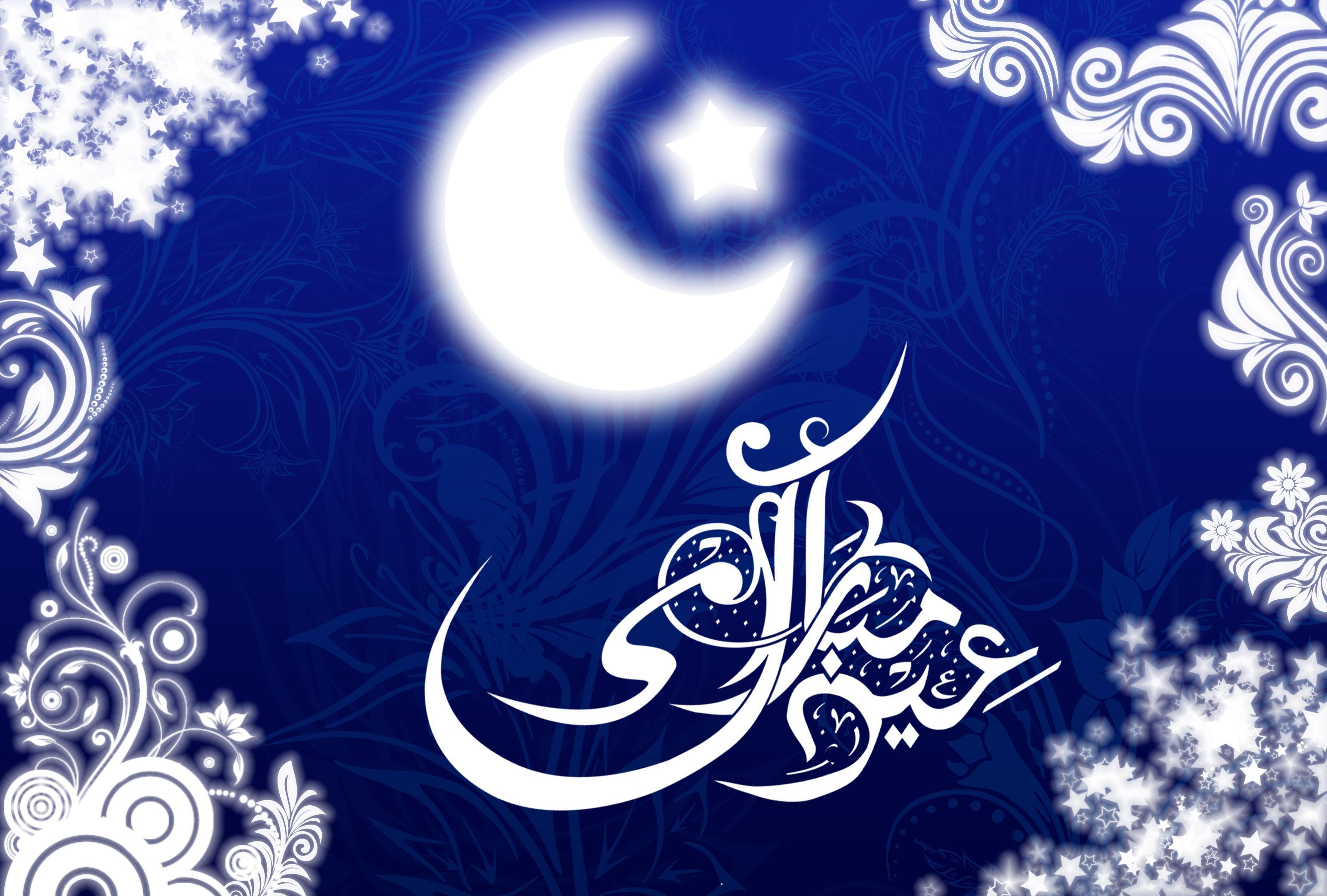 Спасибо большое, исламские картинки красивые для заставки