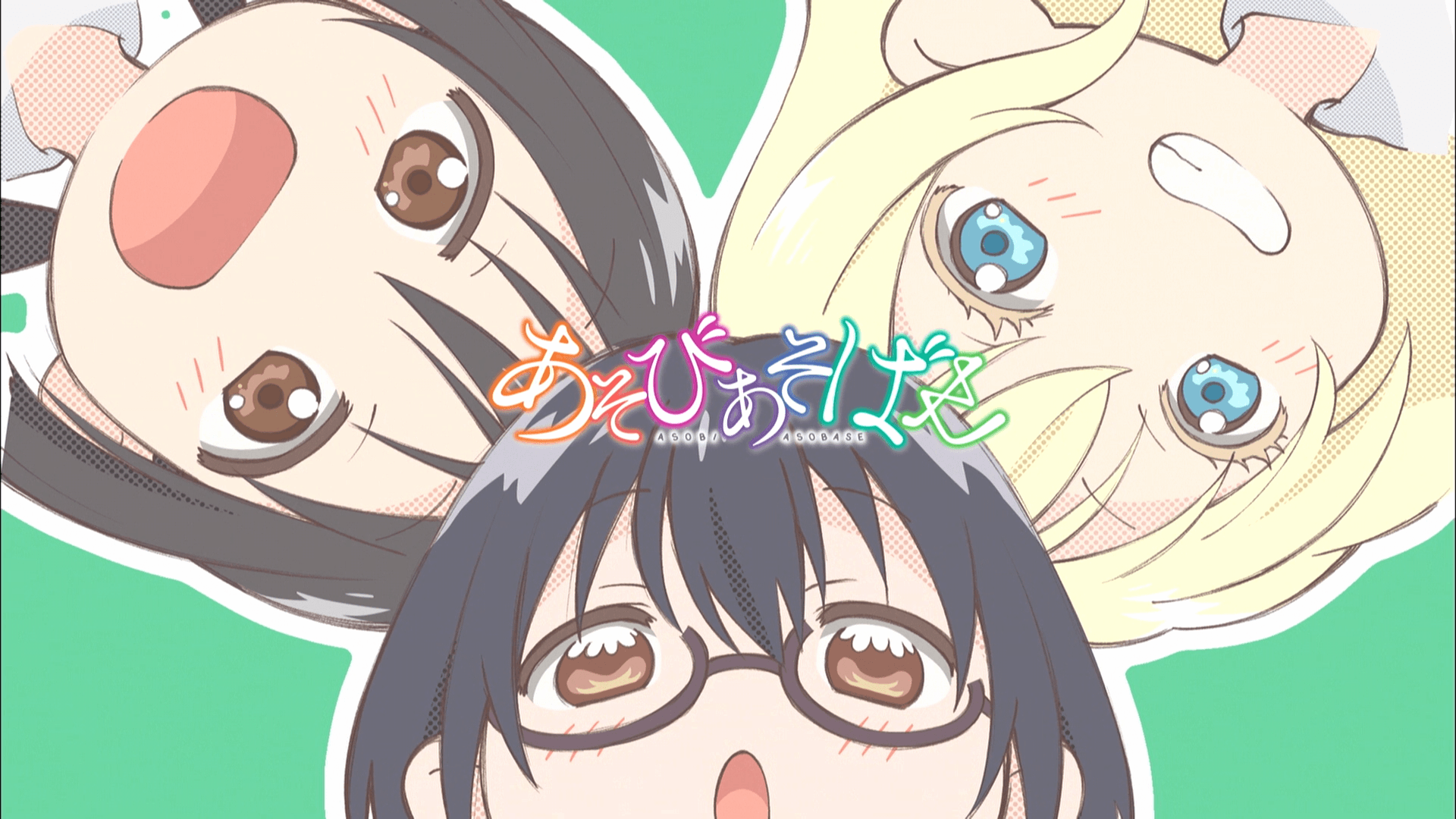 Asobi Asobase HD Wallpapers