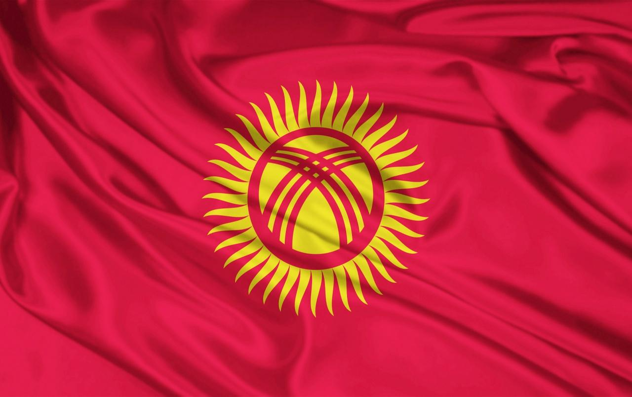 Kyrgyzstan Flag wallpapers