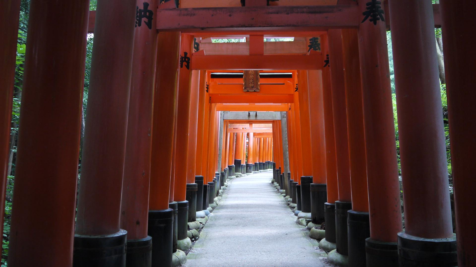 File:Fushimi Inari Shrine 伏見稲荷大社21