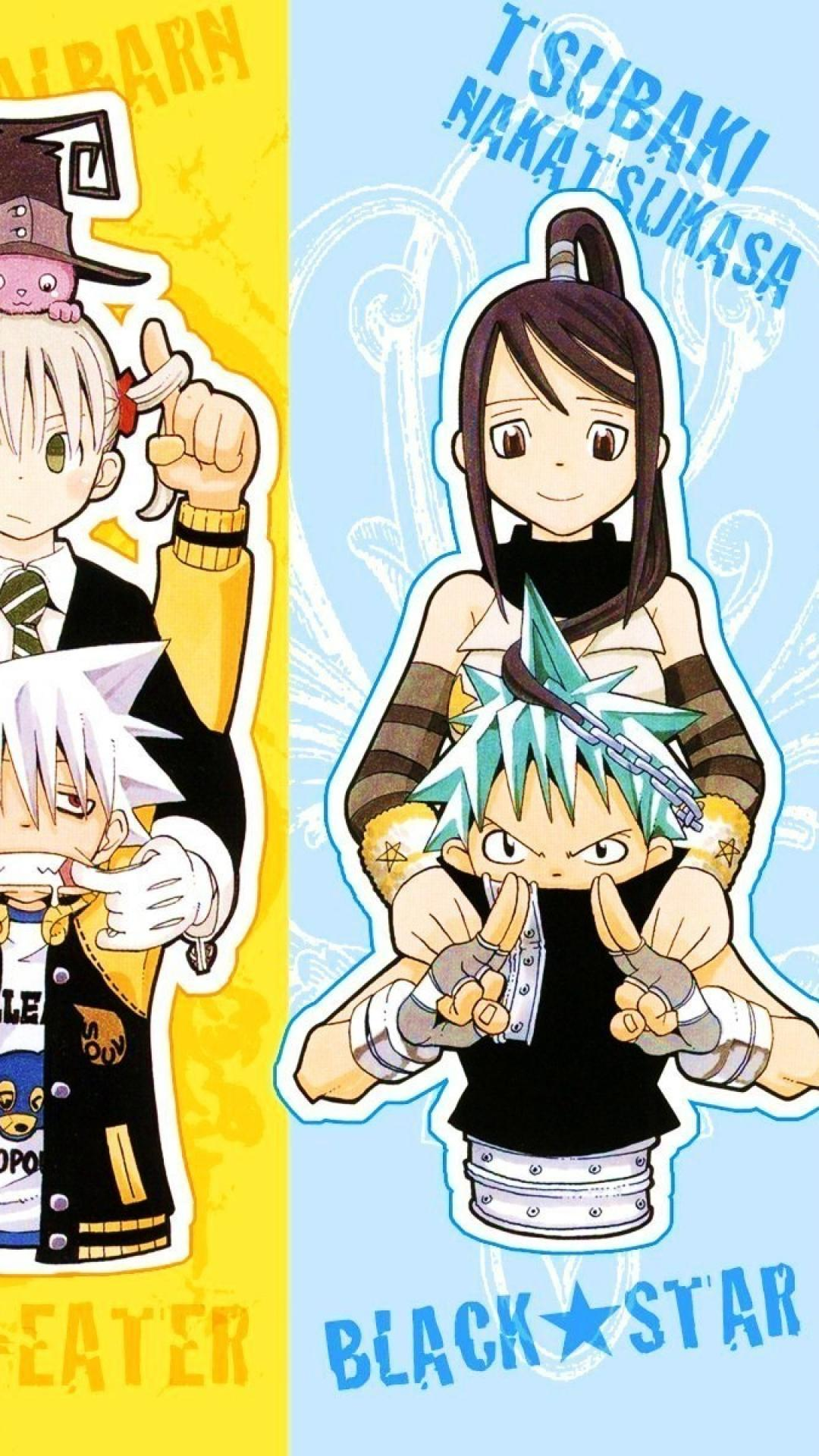 Soul Eater Not Wallpapers Wallpaper Cave