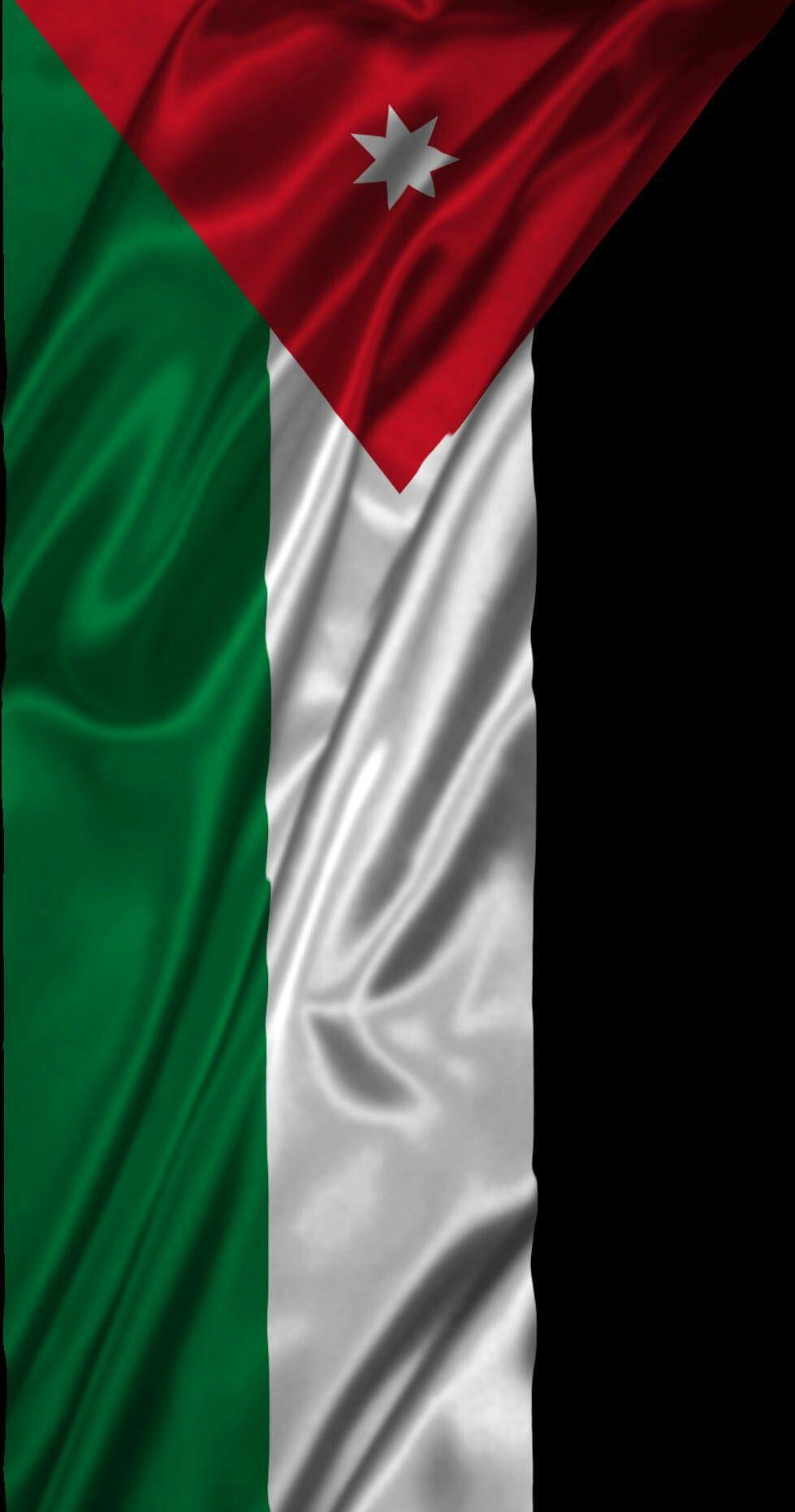 Jordan Flag Wallpapers Wallpaper Cave