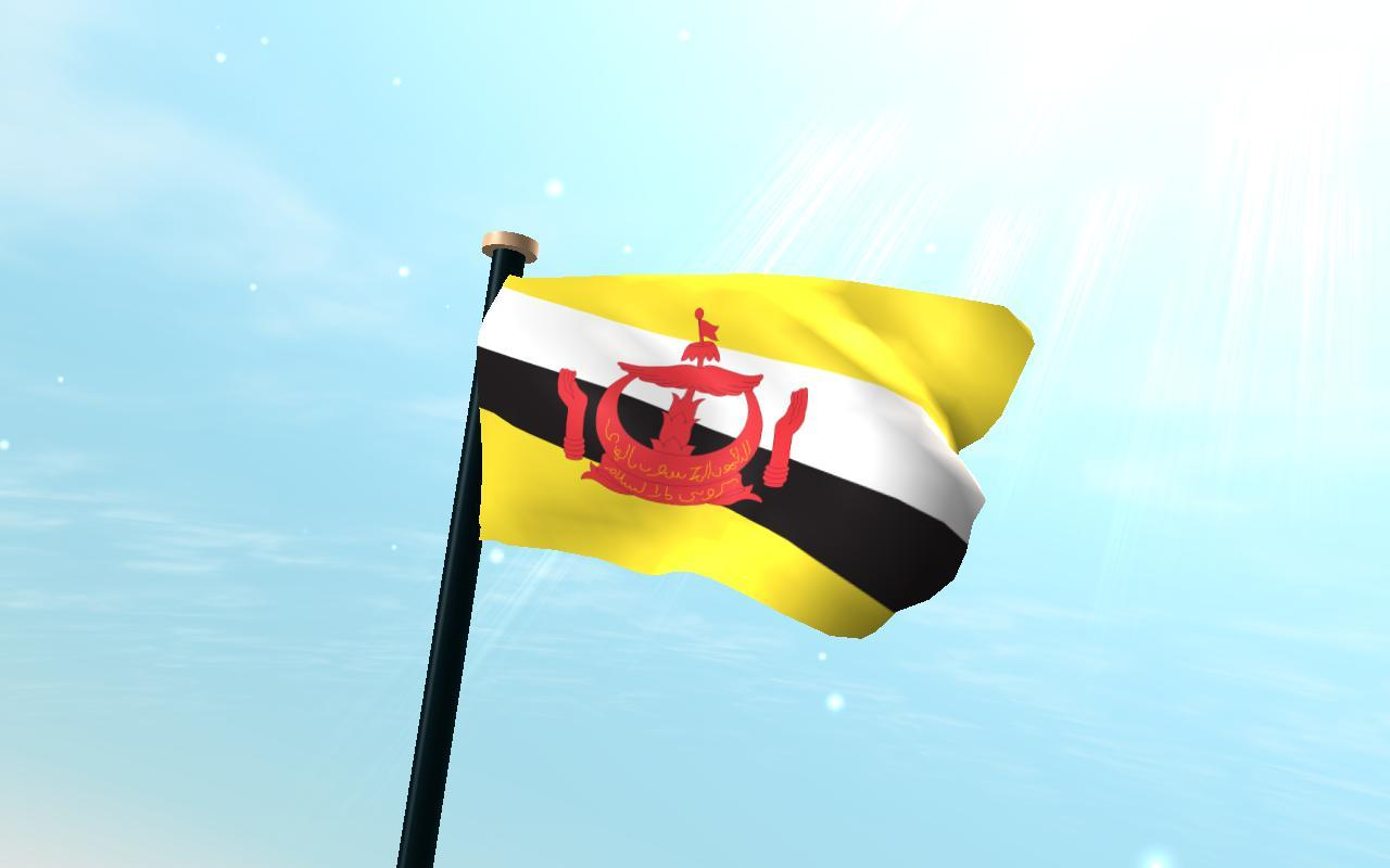 Brunei Darussalam Flag 3D Free for Android
