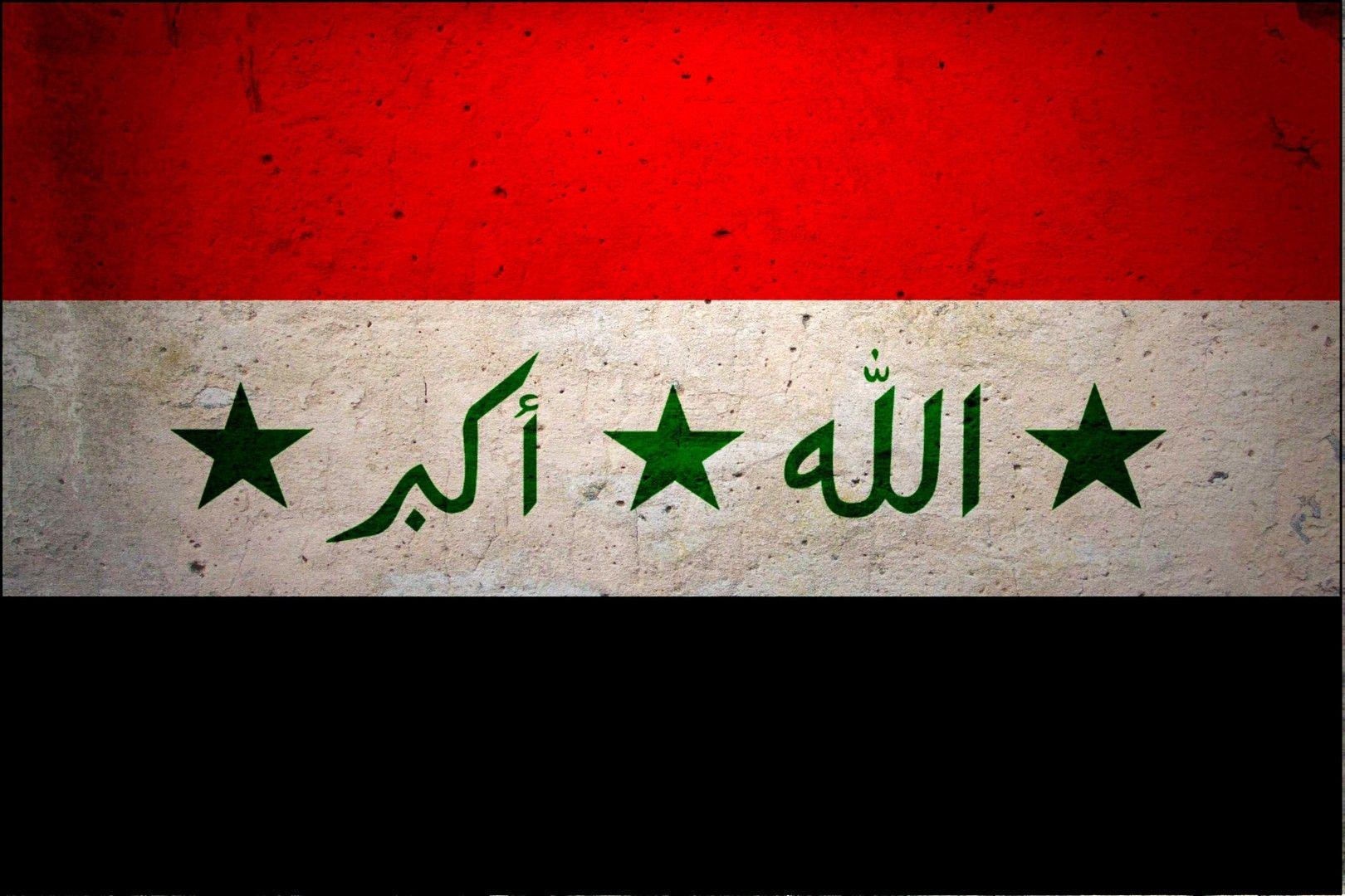 Iraqi Flag wallpapers