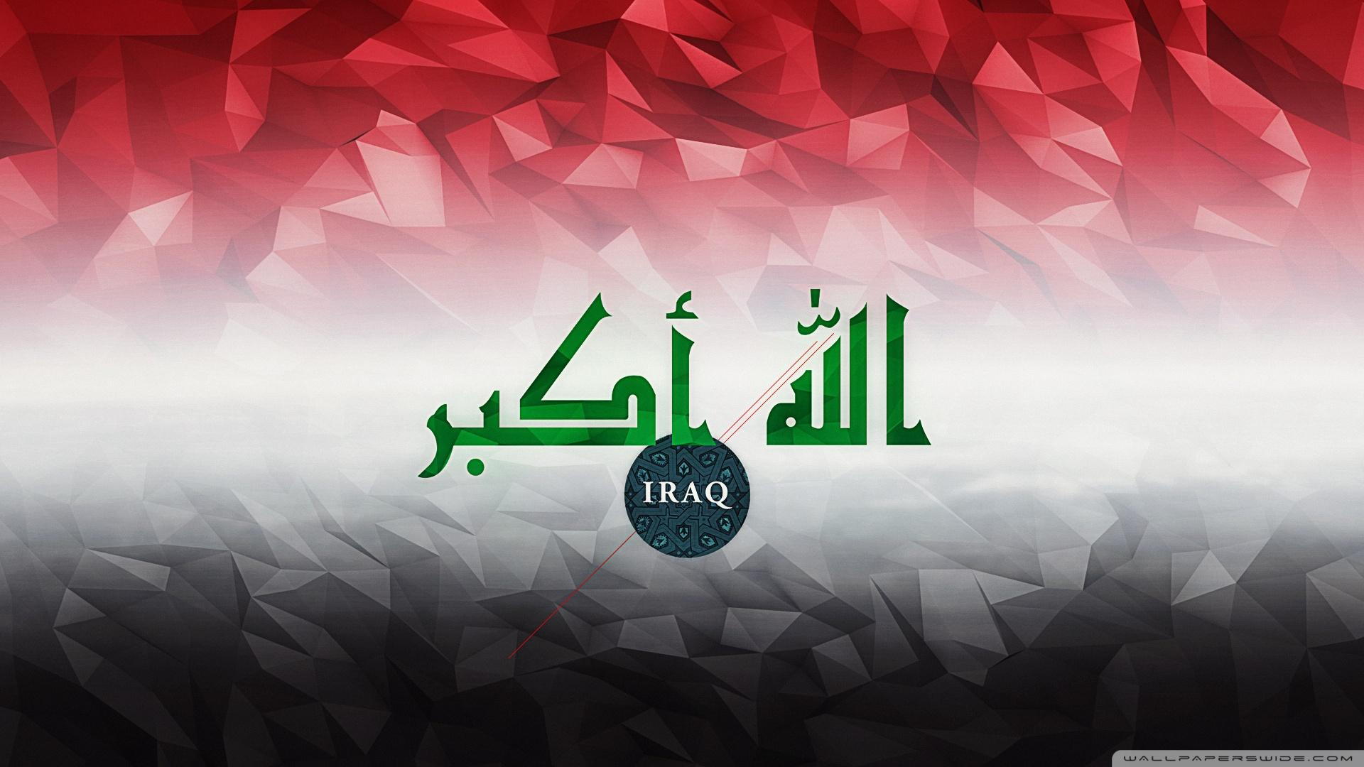 Flag of Iraq ❤ 4K HD Desktop Wallpapers for 4K Ultra HD TV • Wide