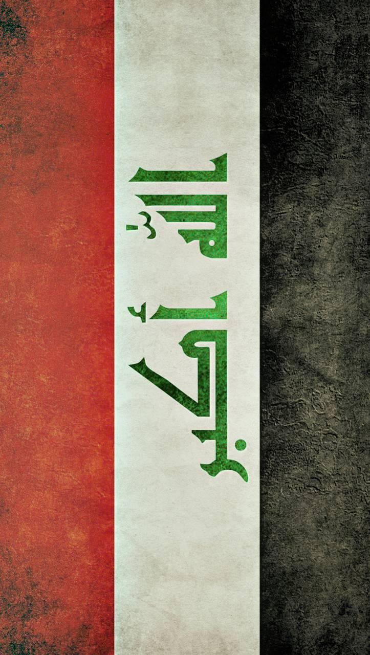 iraq flag Wallpapers by deathman5