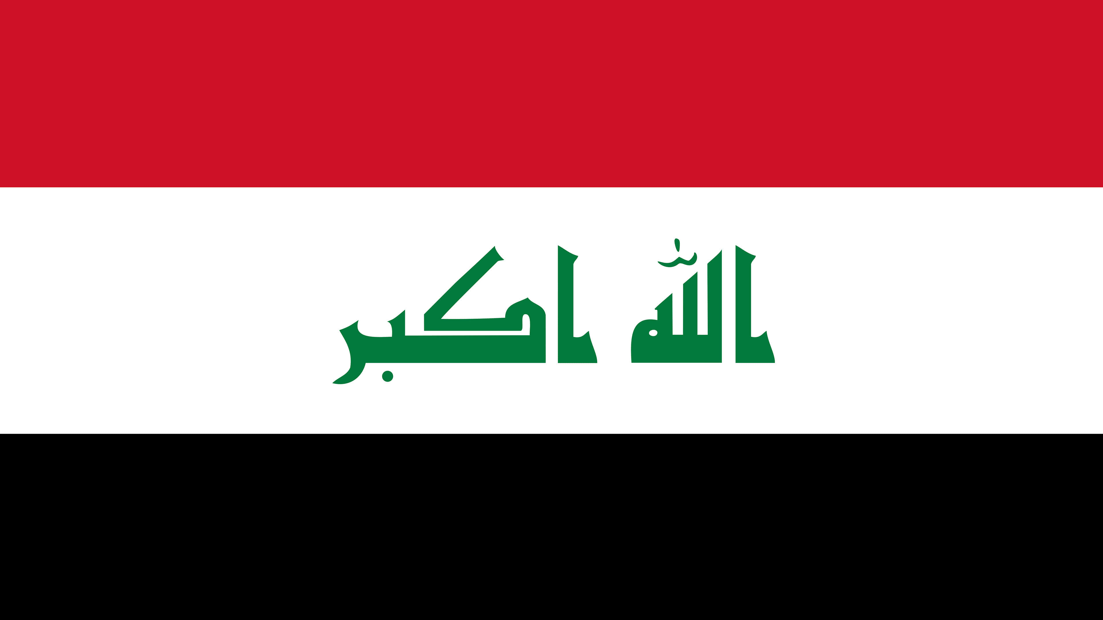 Iraq Flag UHD 4K Wallpapers