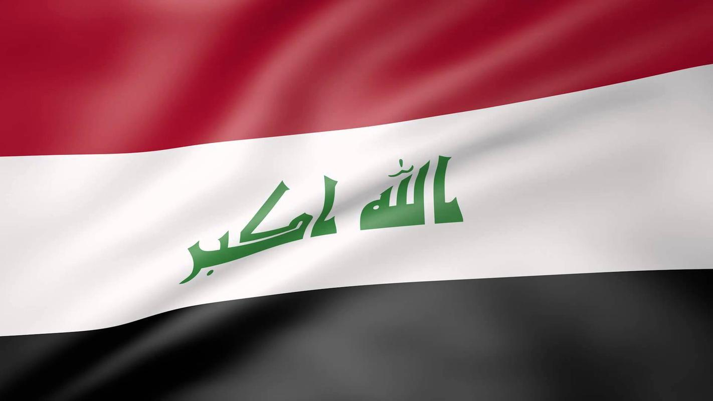 Iraq Flag Wallpapers for Android