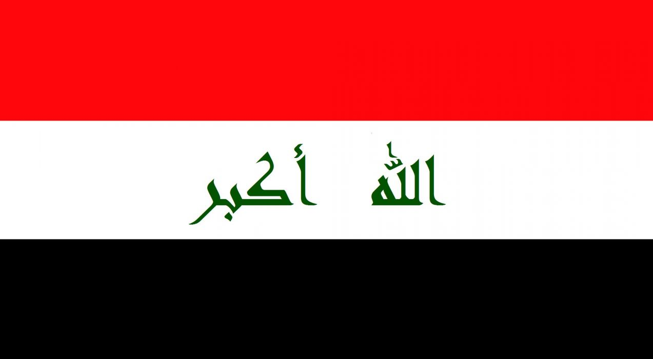 Iraqi iraq iraqian flag glags wall walls textures bricks brick