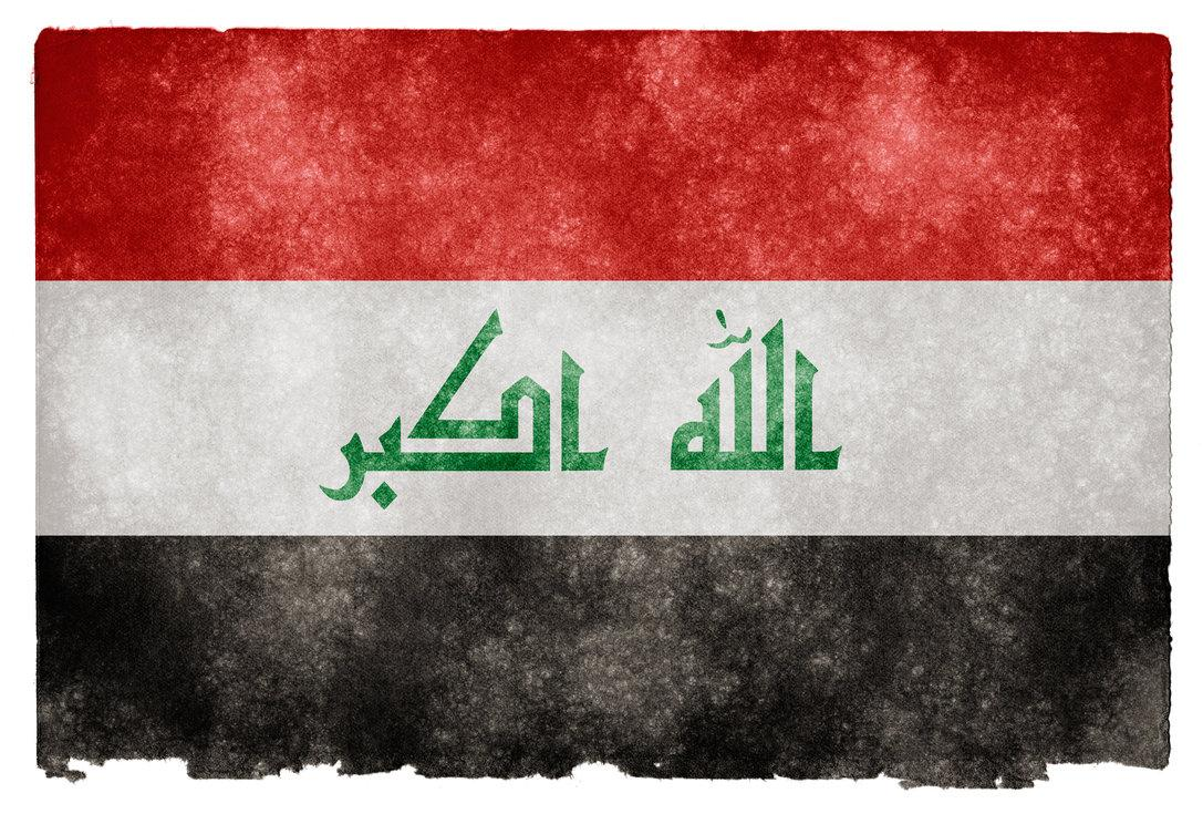 Graafix!: Flag of Iraq