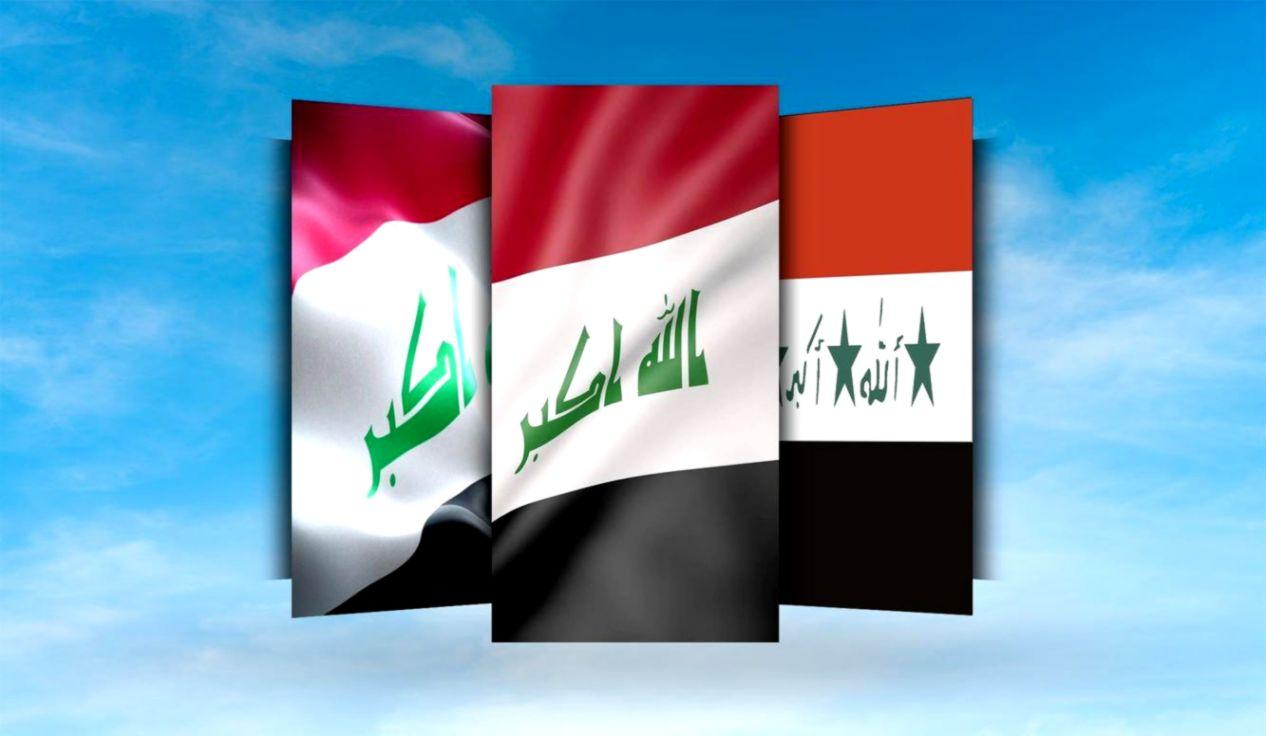 Iraq Countries Flag Wallpapers