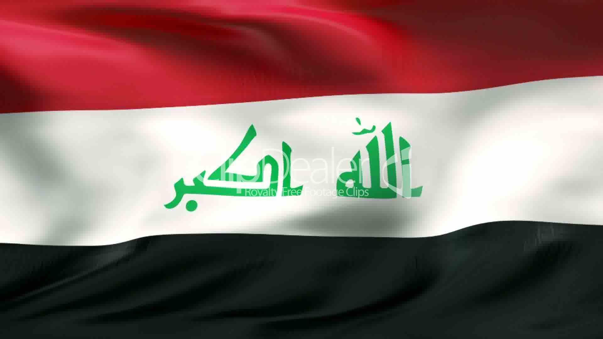 37+ Iraq Wallpapers