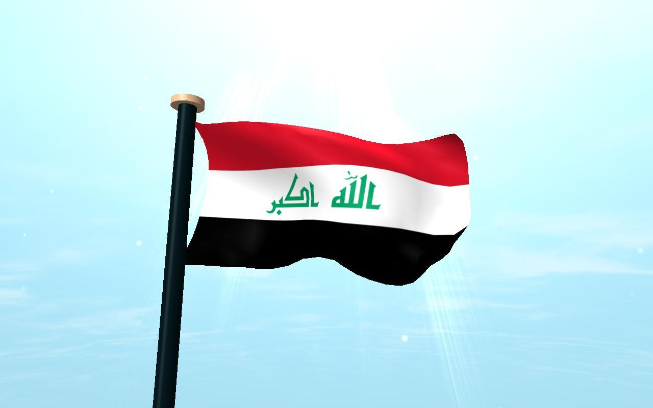 Iraq Flag 3D Free Wallpapers for Android