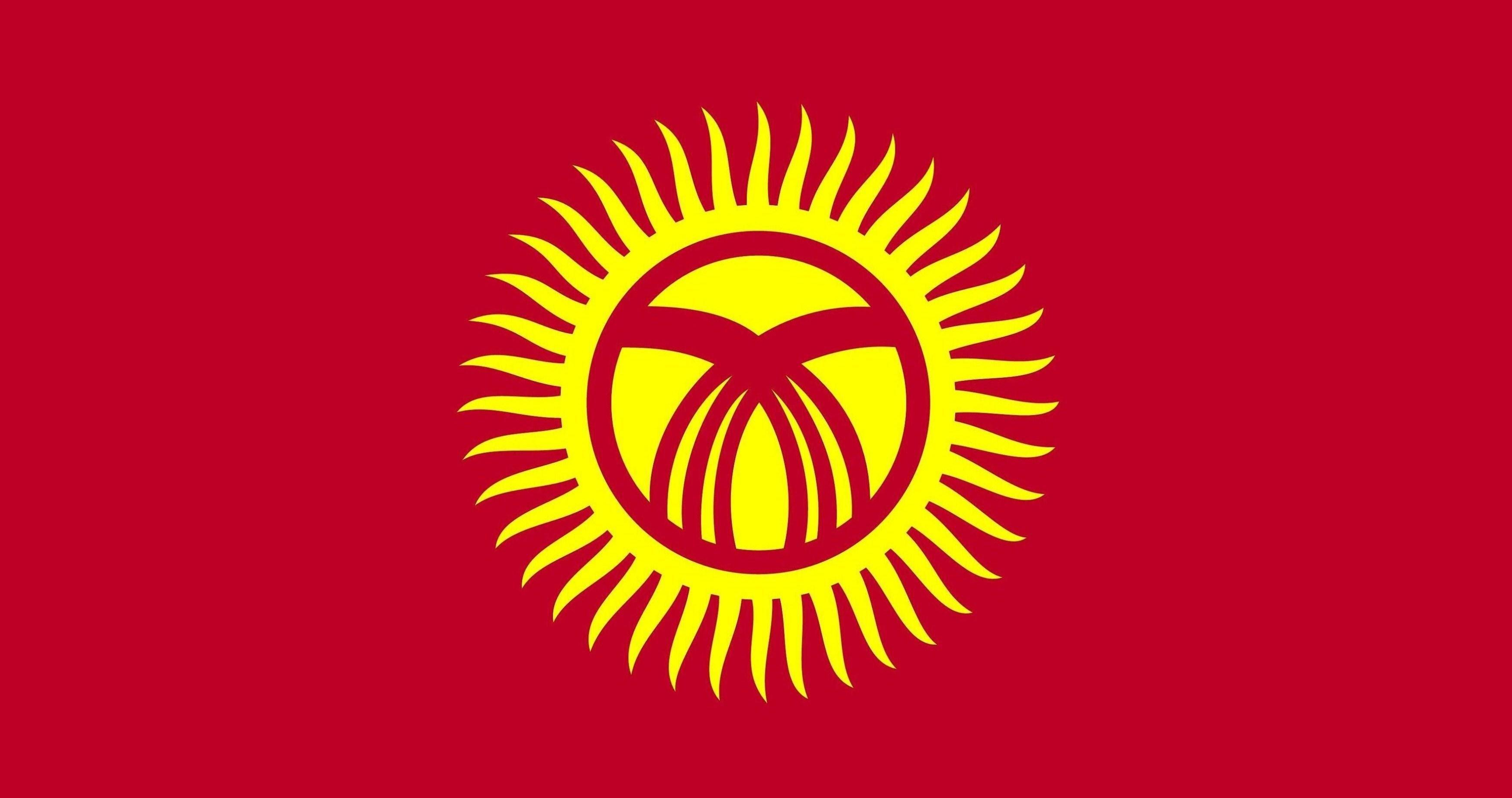Kyrgyzstan Countries Flag Picture