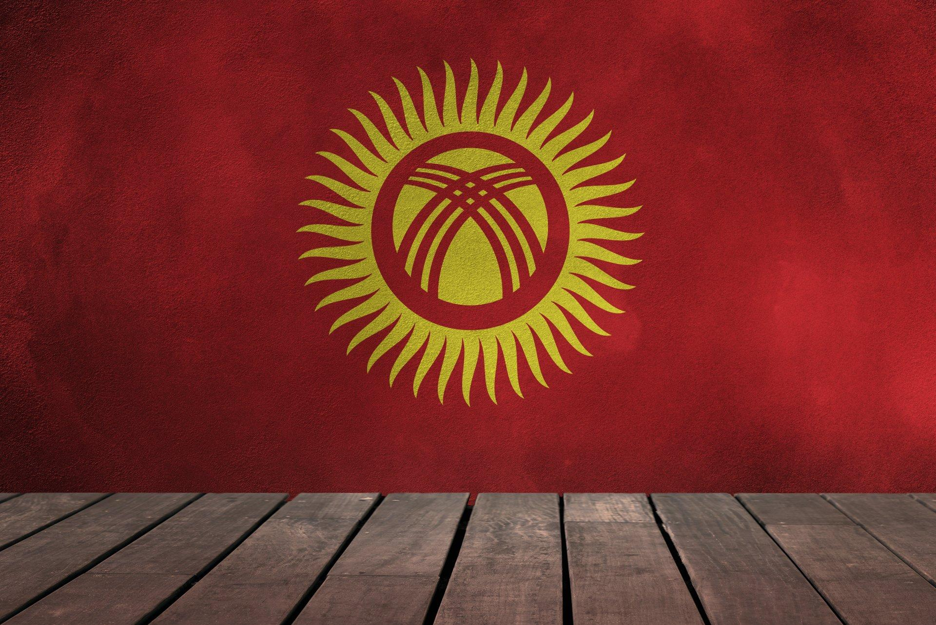 1 flag of Kyrgyzstan HD Wallpapers