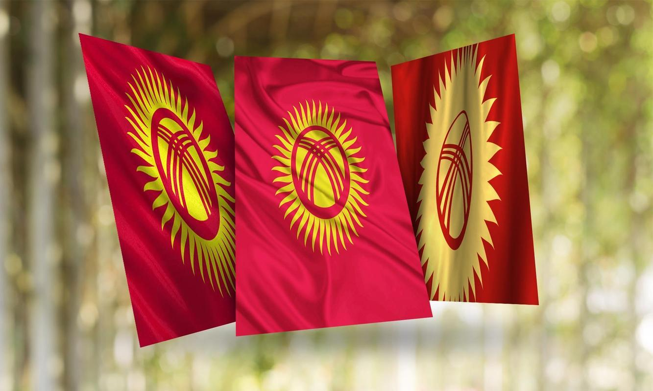 Kyrgyzstan Flag Wallpapers for Android