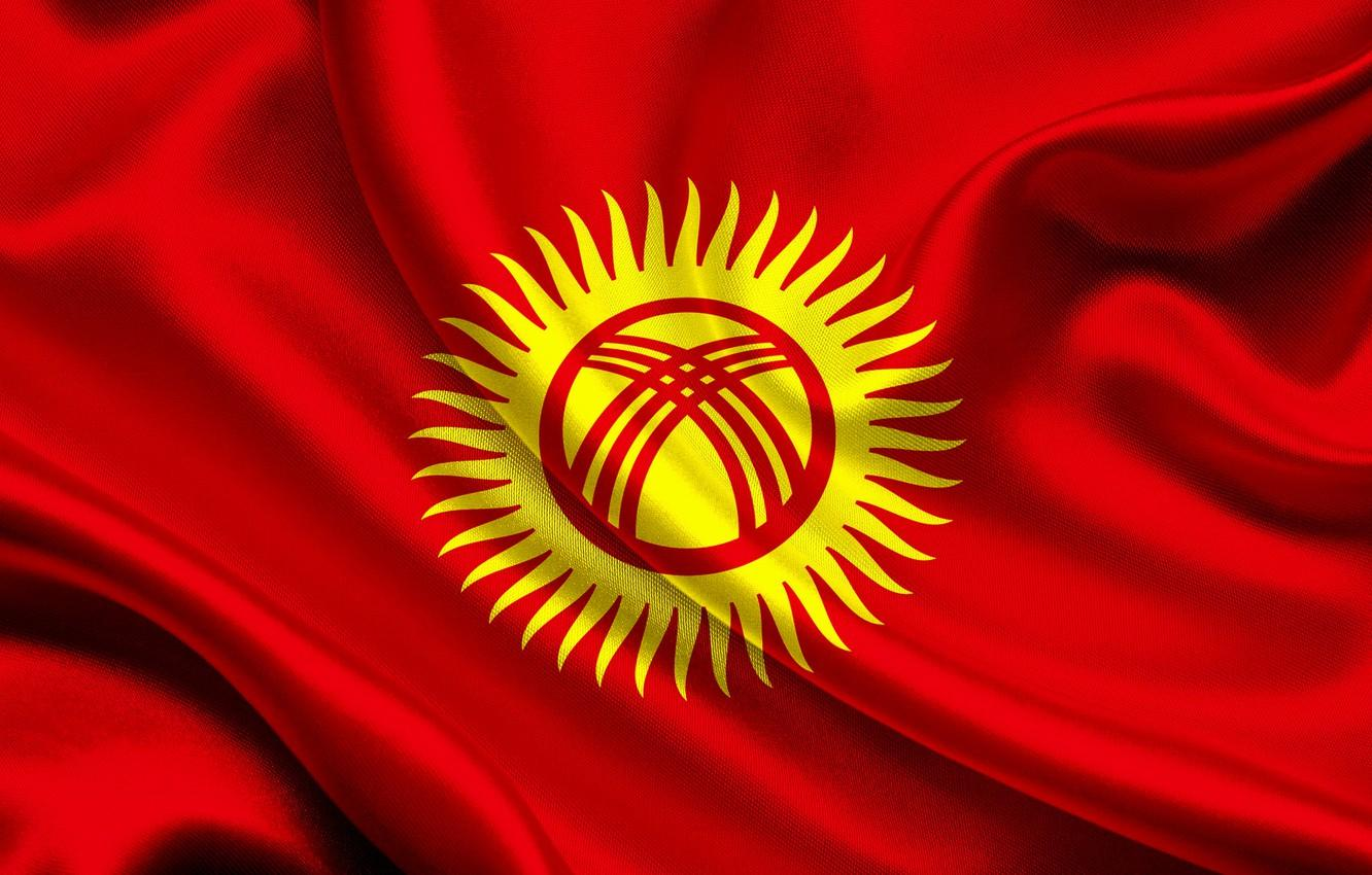 Wallpapers red, flag, red, fon, flag, Kyrgyzstan, Kyrgyzstan