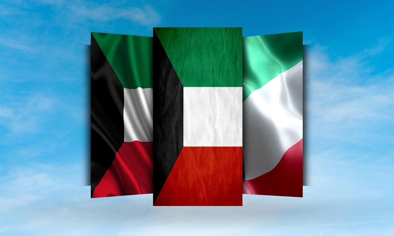 Kuwait Flag Wallpaper for Android - APK Download