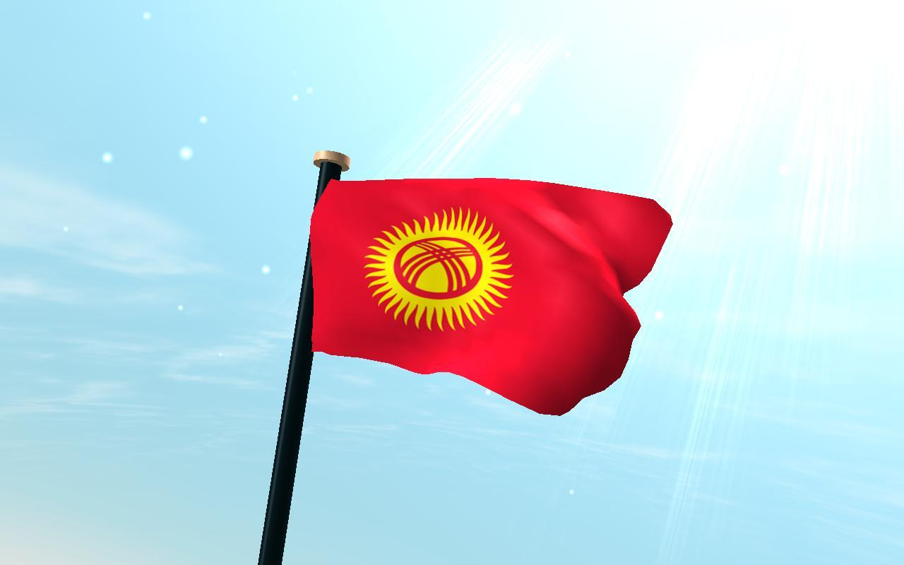 Kyrgyzstan Flag 3D Free for Android