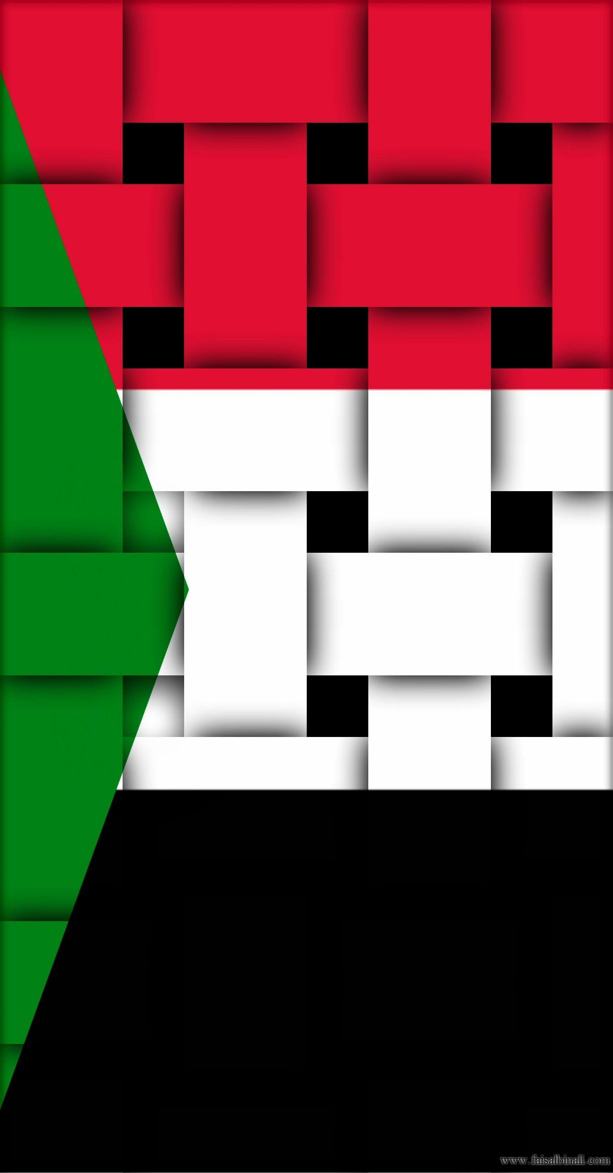 sudan #flags #artwork #Wallpapers #for #smartphones, #tablets and ...