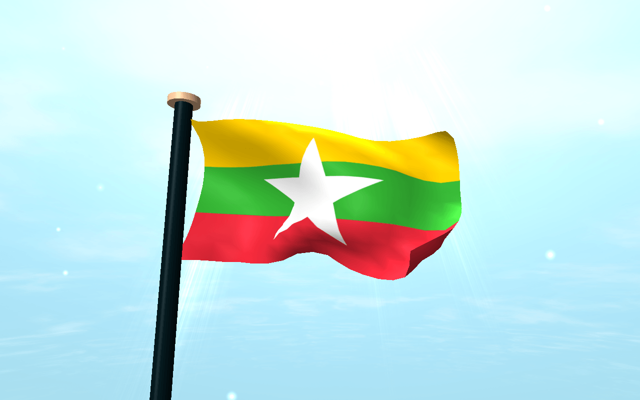 Download Myanmar Flag 3D Free Wallpapers APK latest version app for