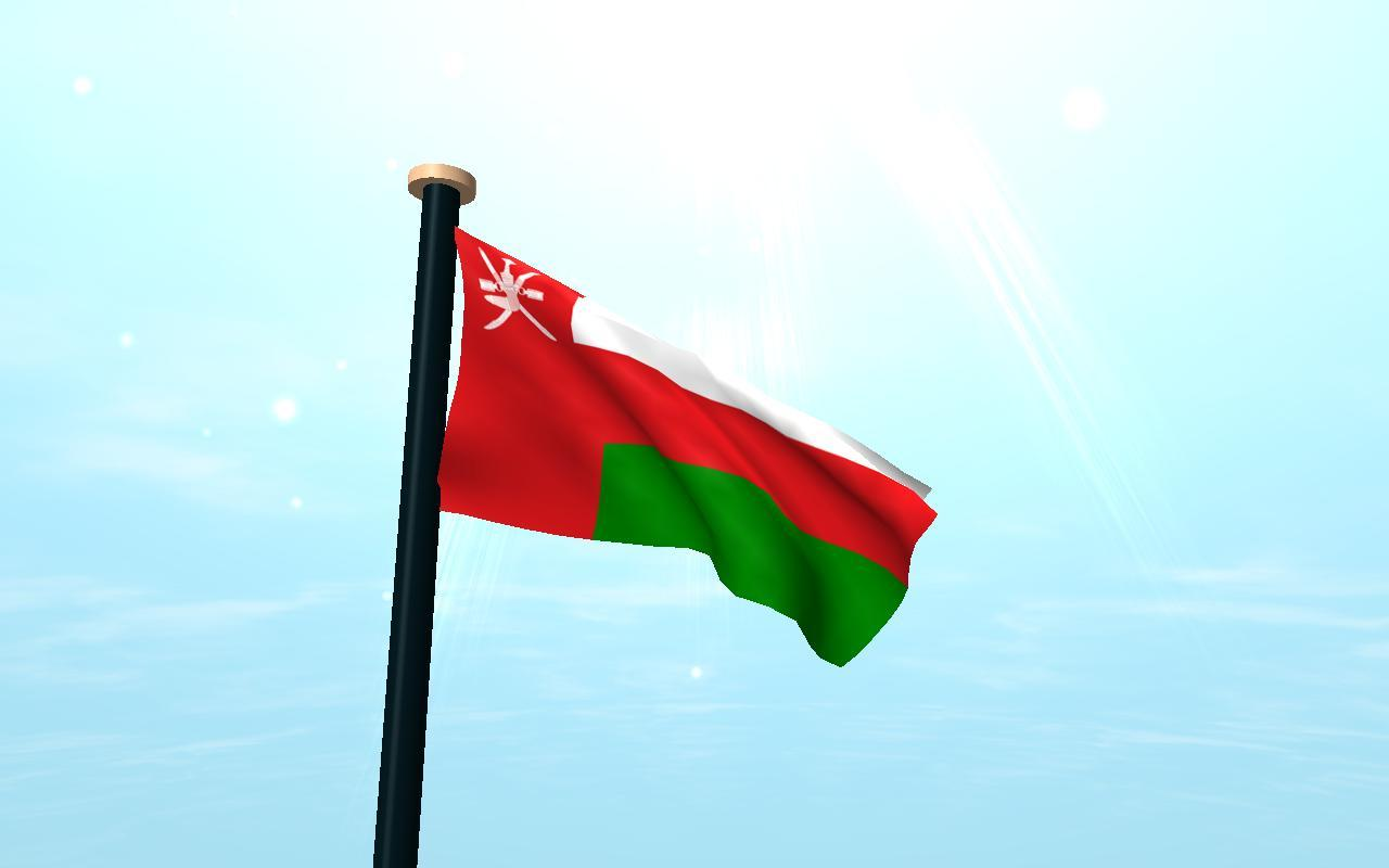Oman Flag 3D Free Wallpaper for Android - APK Download