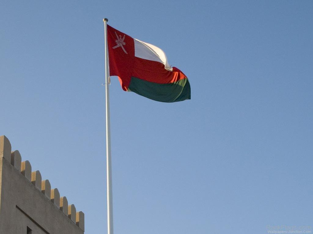 National Flag Of Oman - RankFlags.com – Collection of Flags
