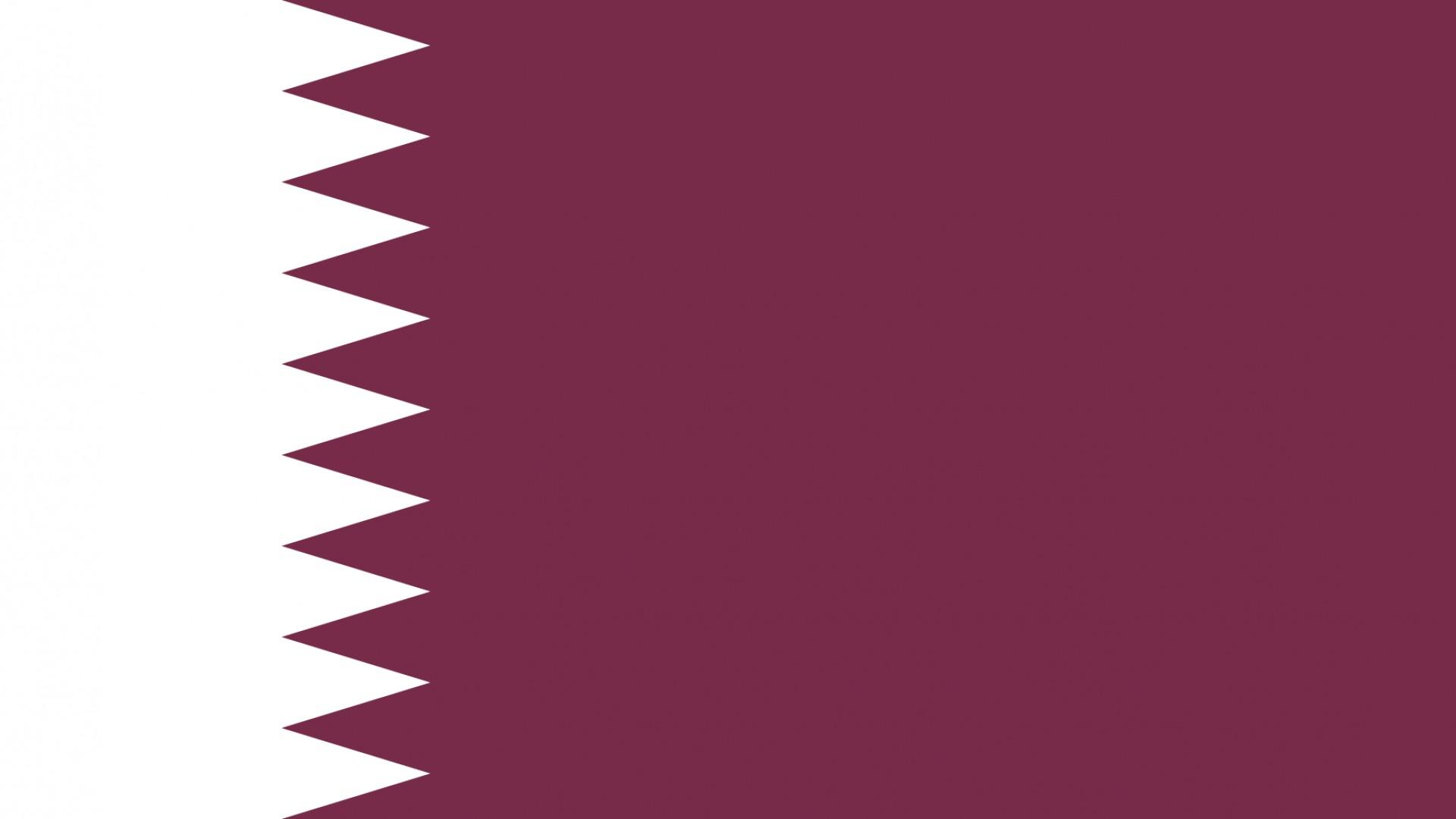 Qatar Flag HD Wallpaper, Backgrounds Image