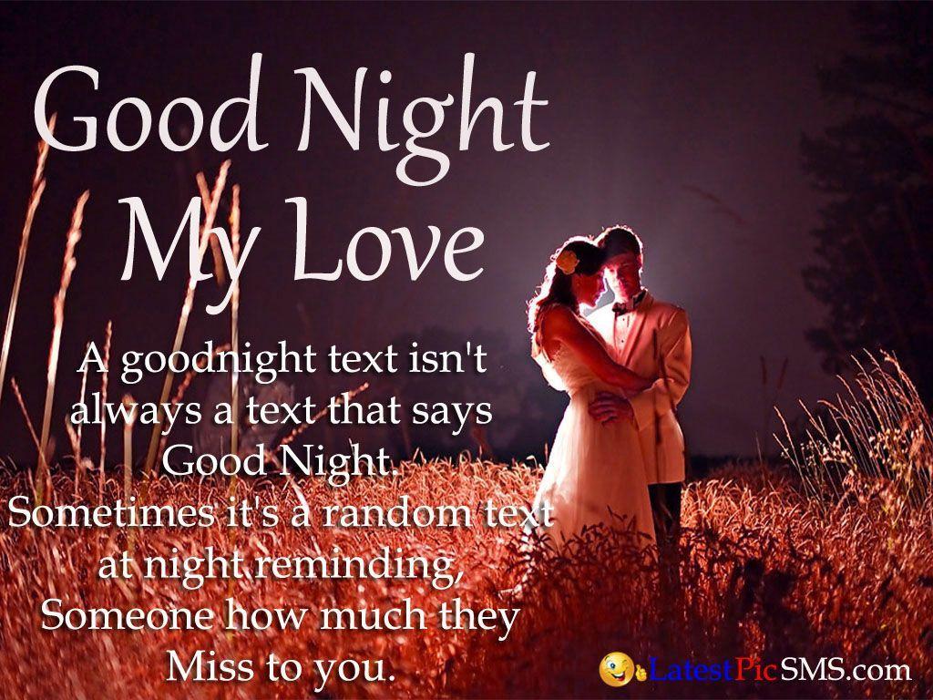 Открытки наташа, открытки спокойной ночи любимый на английском языке