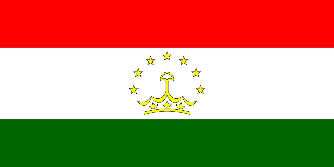 Image Tajikistan Flag Stripes
