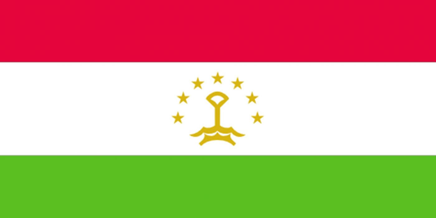 Tajikistan wallpapers