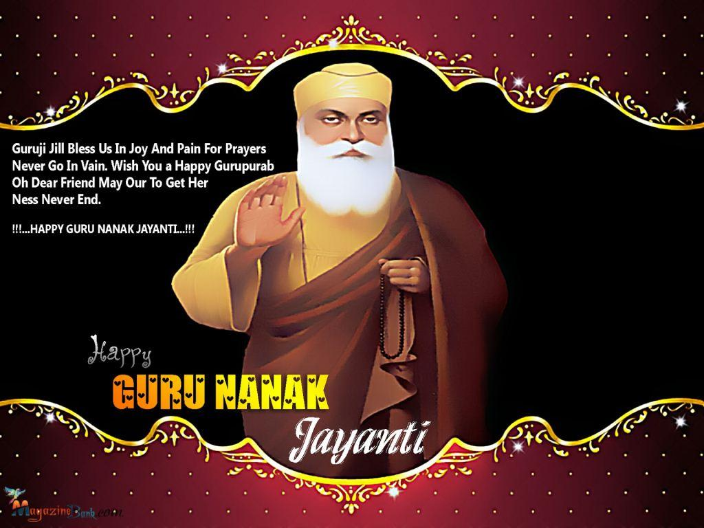 Happy Guru Nanak Jayanti 2014 HD Images, Greetings, Wallpapers Free ...