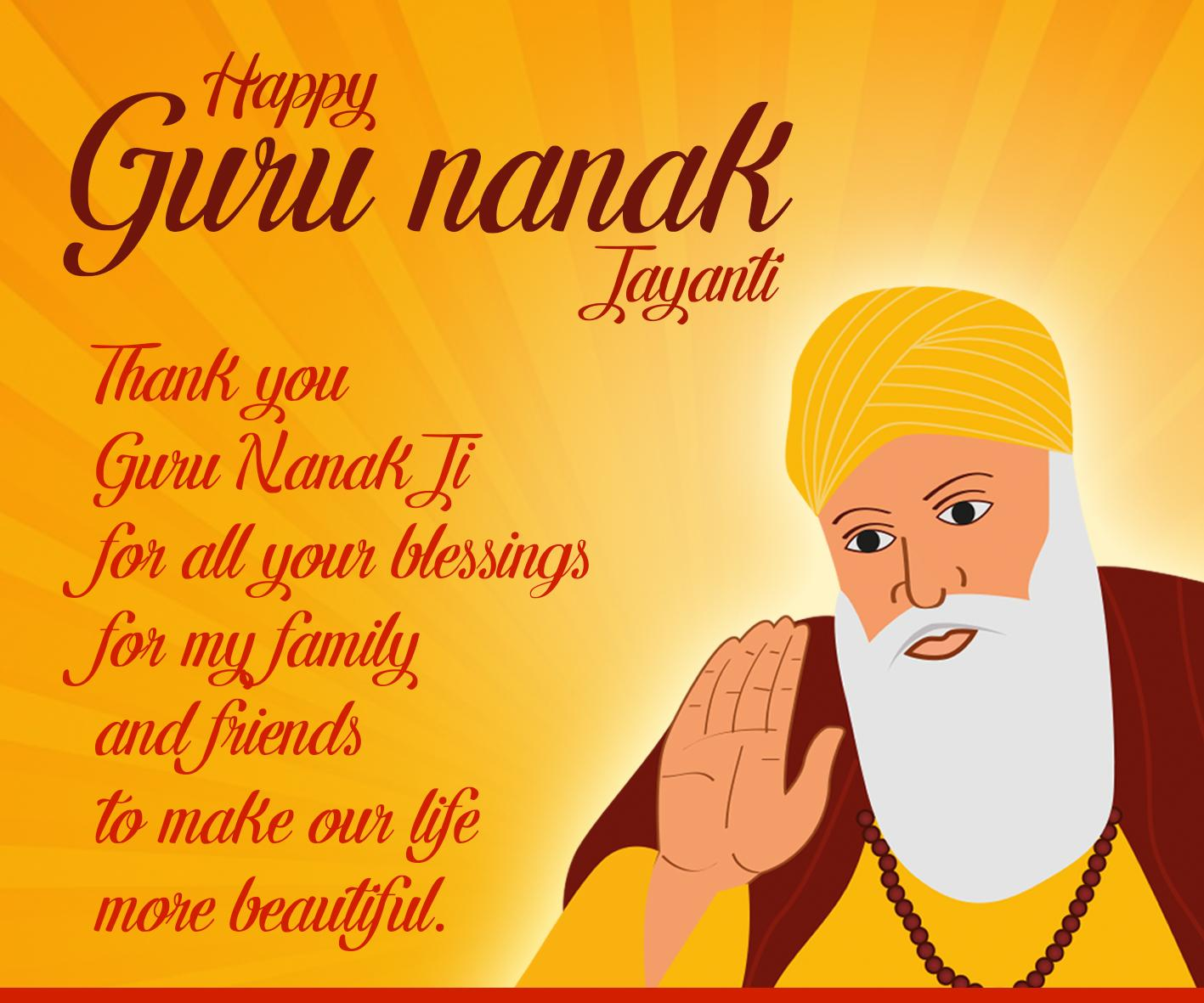 Happy Guru Nanak Jayanti 2019 – Quotes, Messages, Greetings, Images ...