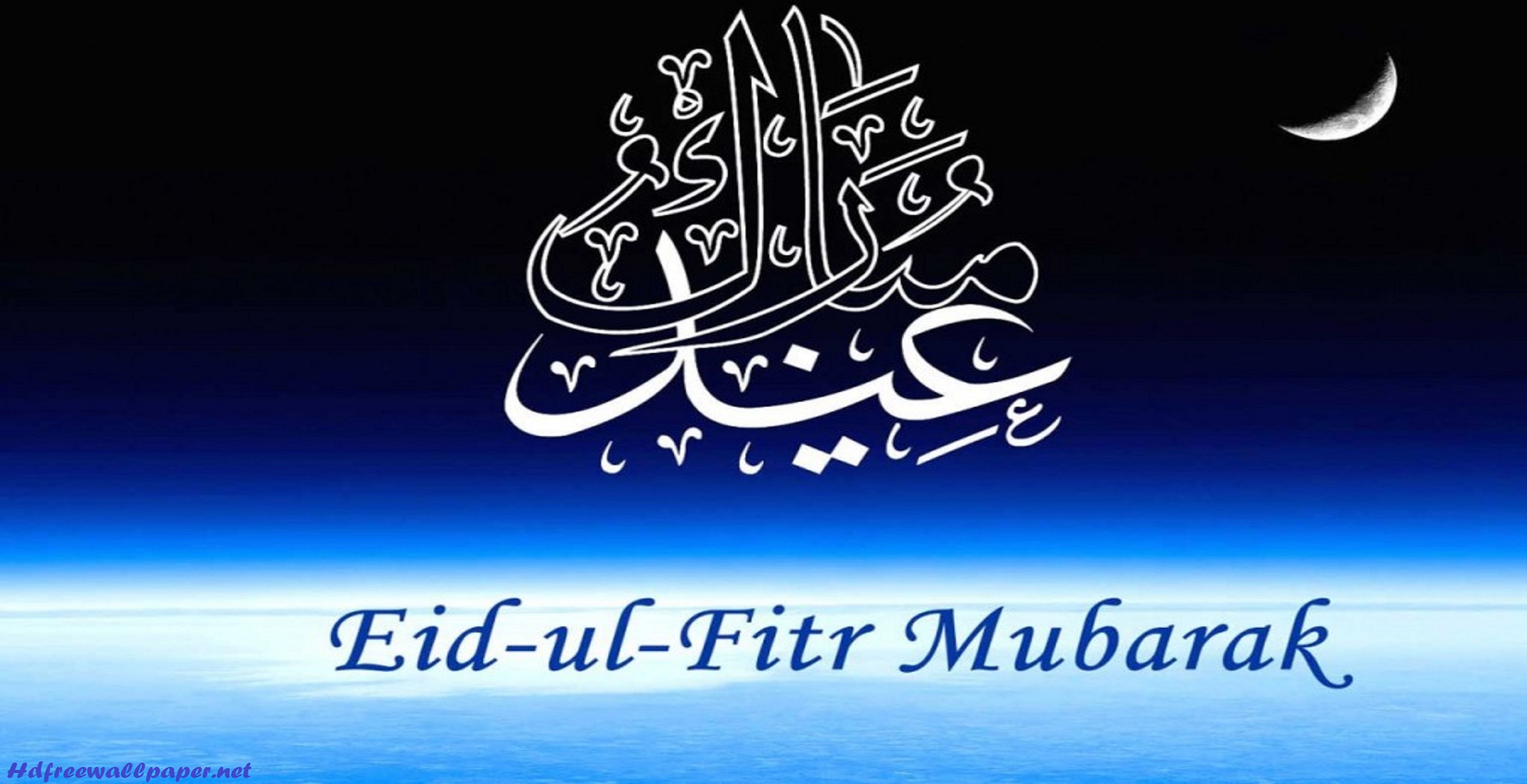 Eid Ul Fitr Mubarak Wallpaper For iPhone PC Mobile Download -