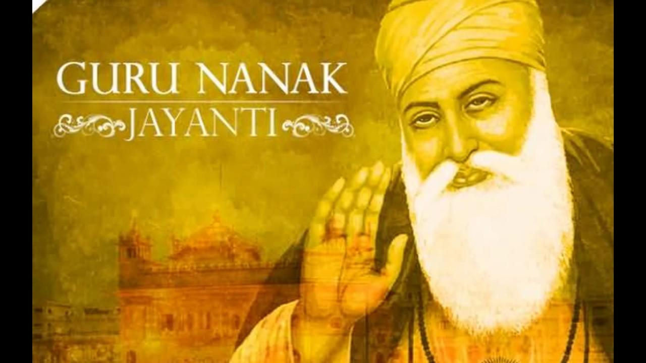 Latest Guru Nanak Jayanti 2017 Greeting,Ecards,Pictures,Wishes ...
