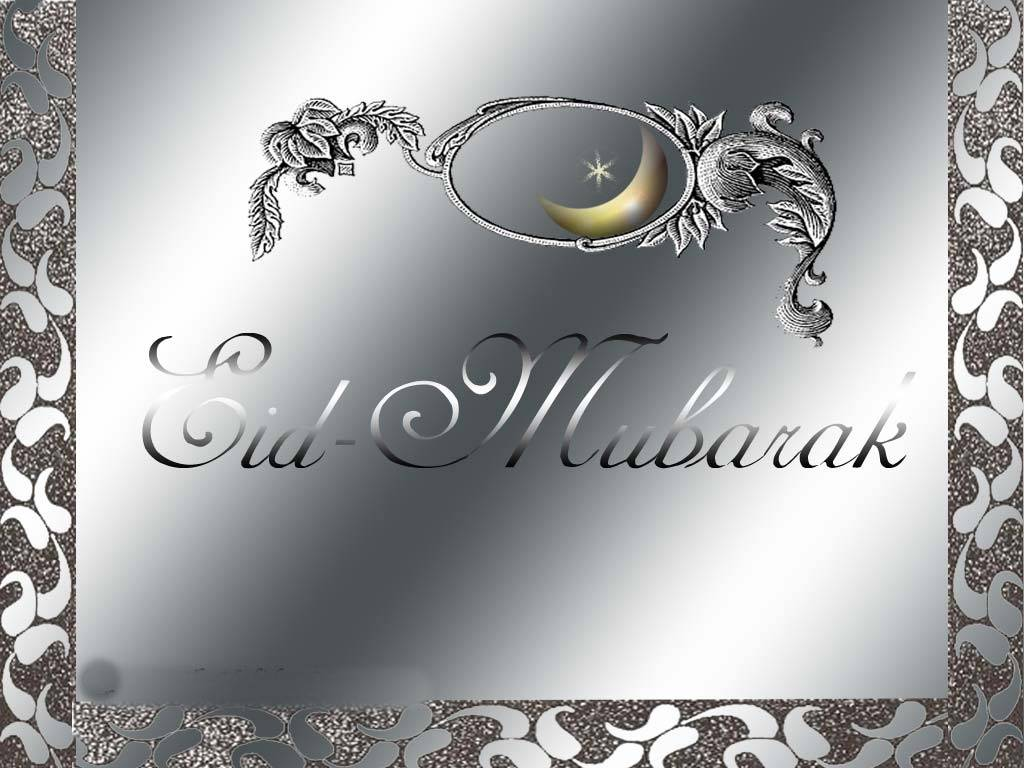 Eid Ul Fitr Wallpapers Wallpaper Cave