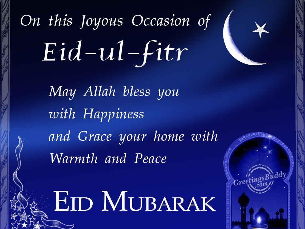 Advance eid ul fitr cards, sms, greetings, messages, quotes images ...