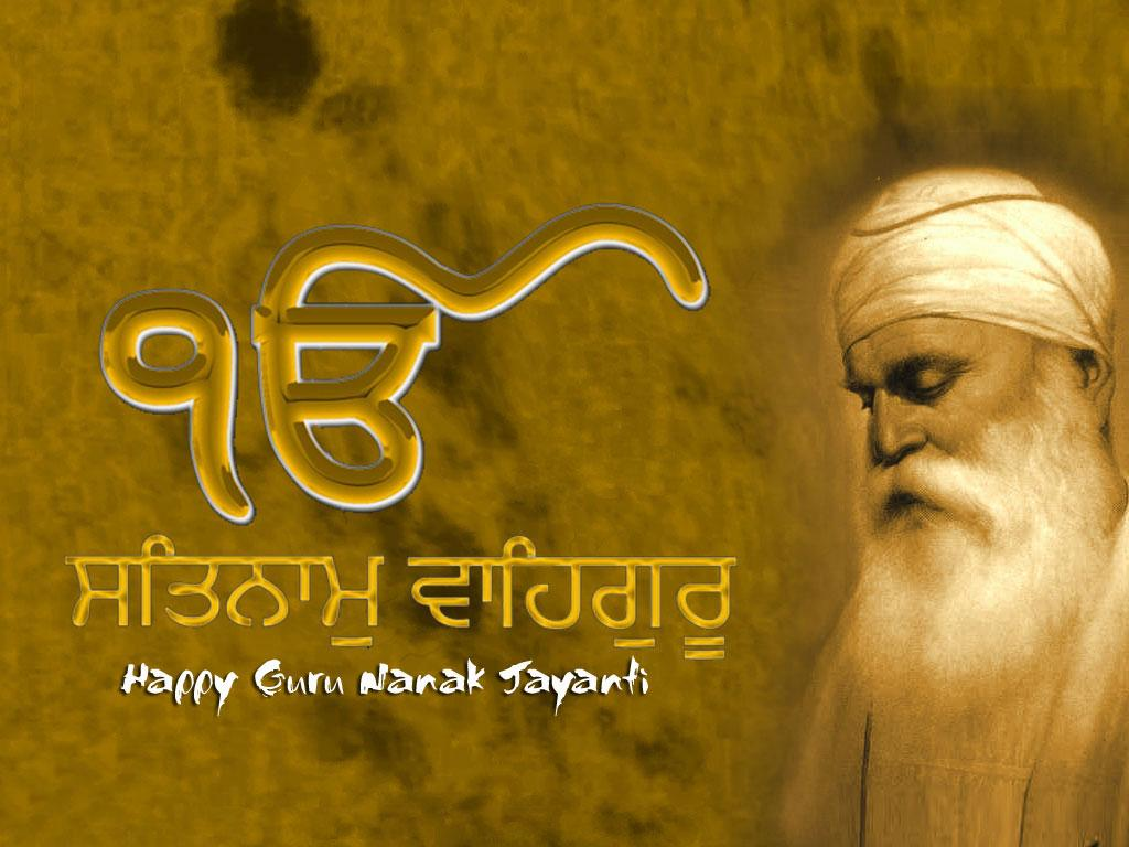 Guru Nanak Jayanti | Birthday Wallpapers HD Download