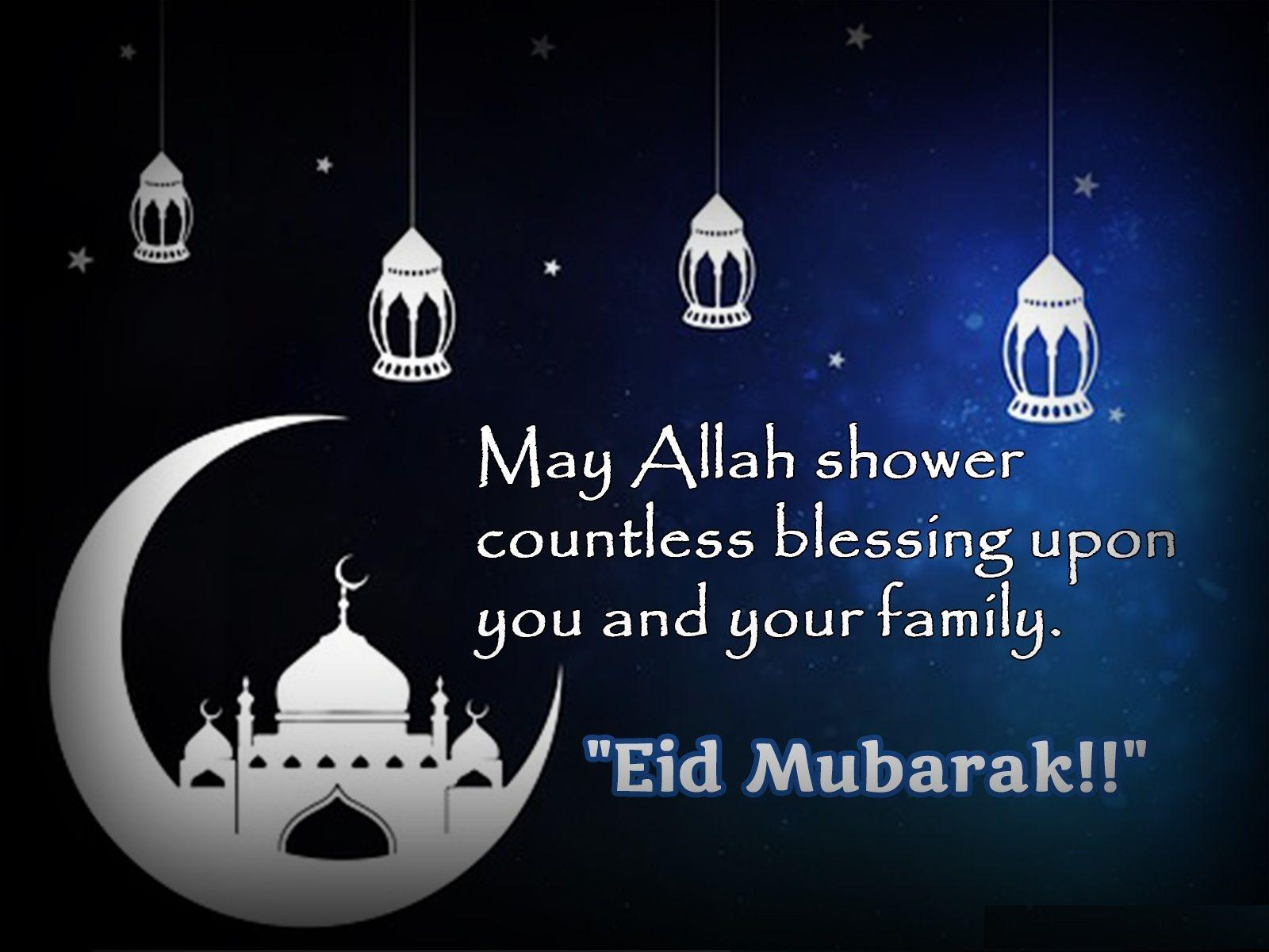 Eid ul Fitr 2018 Quotes Wallpaper | From Ansar and family