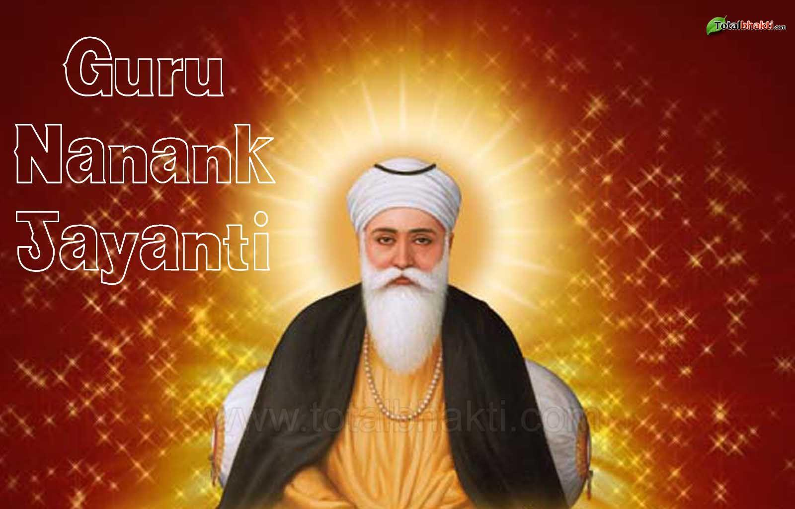 Happy Guru Nanak Jayanti Birthday Sms Messages Wishes HD Images ...