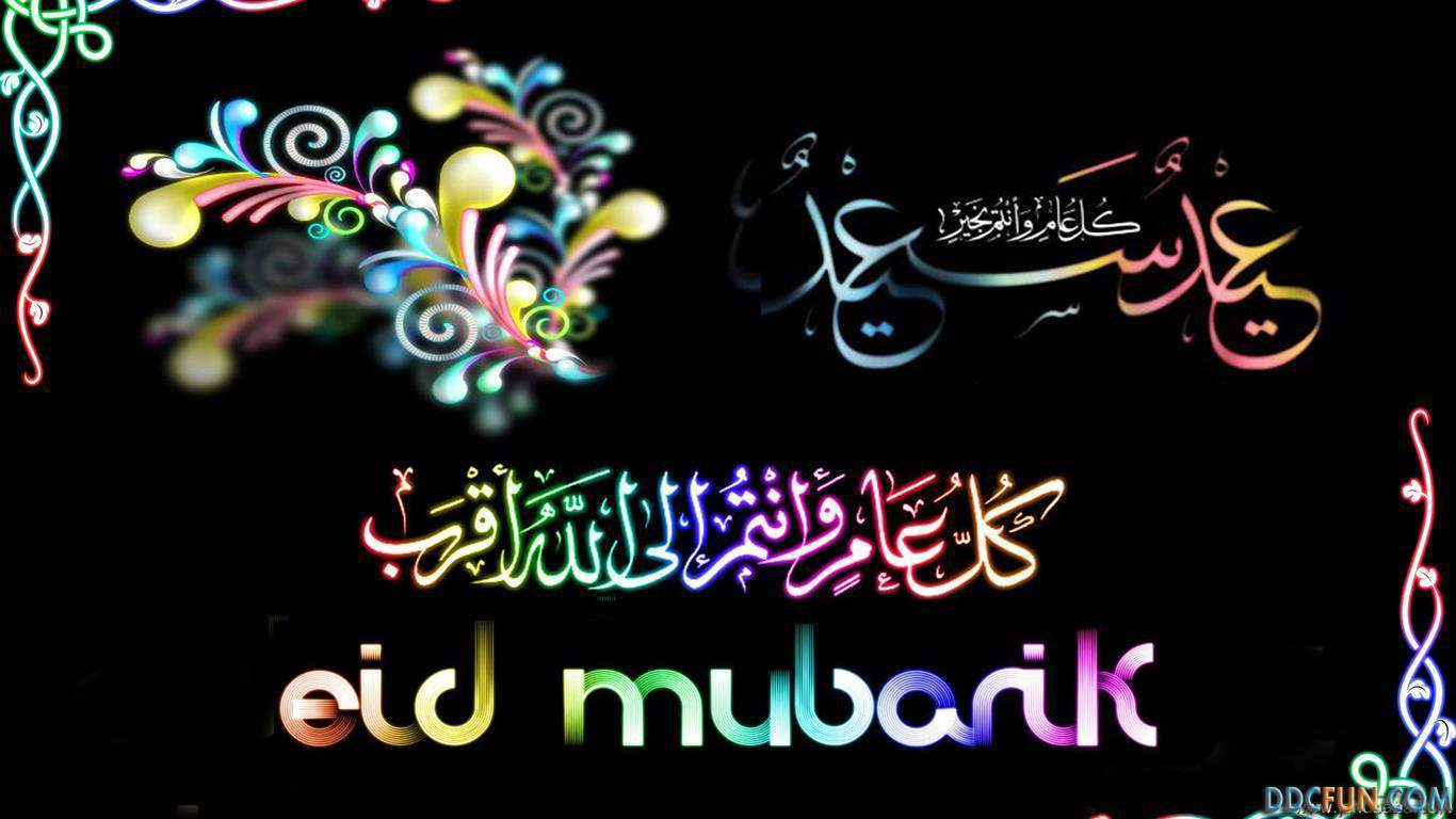 25+ Happy Eid Ul Fitr 2015 Facebook Cover Photos and Wallpaper ...