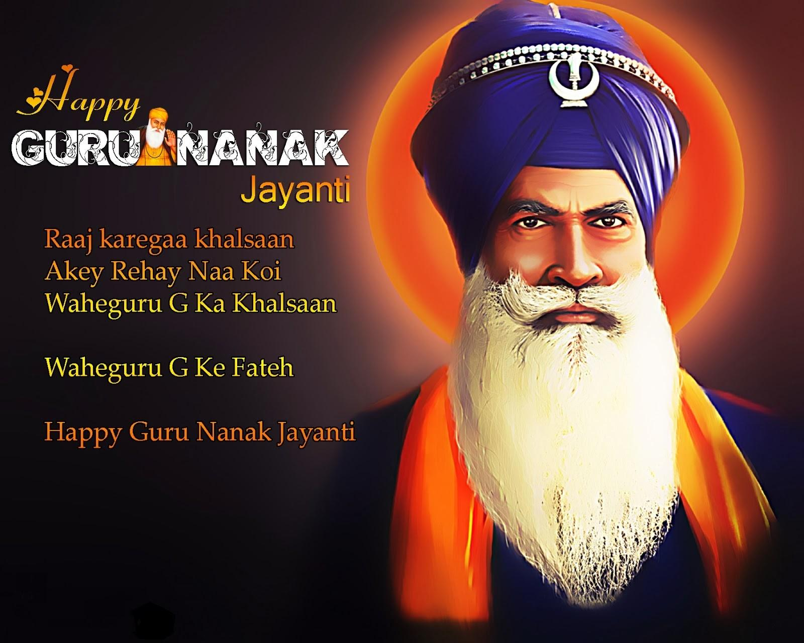 Happy Guru Nanak Jayanti (17th November 2013) HD Images and Pictures ...