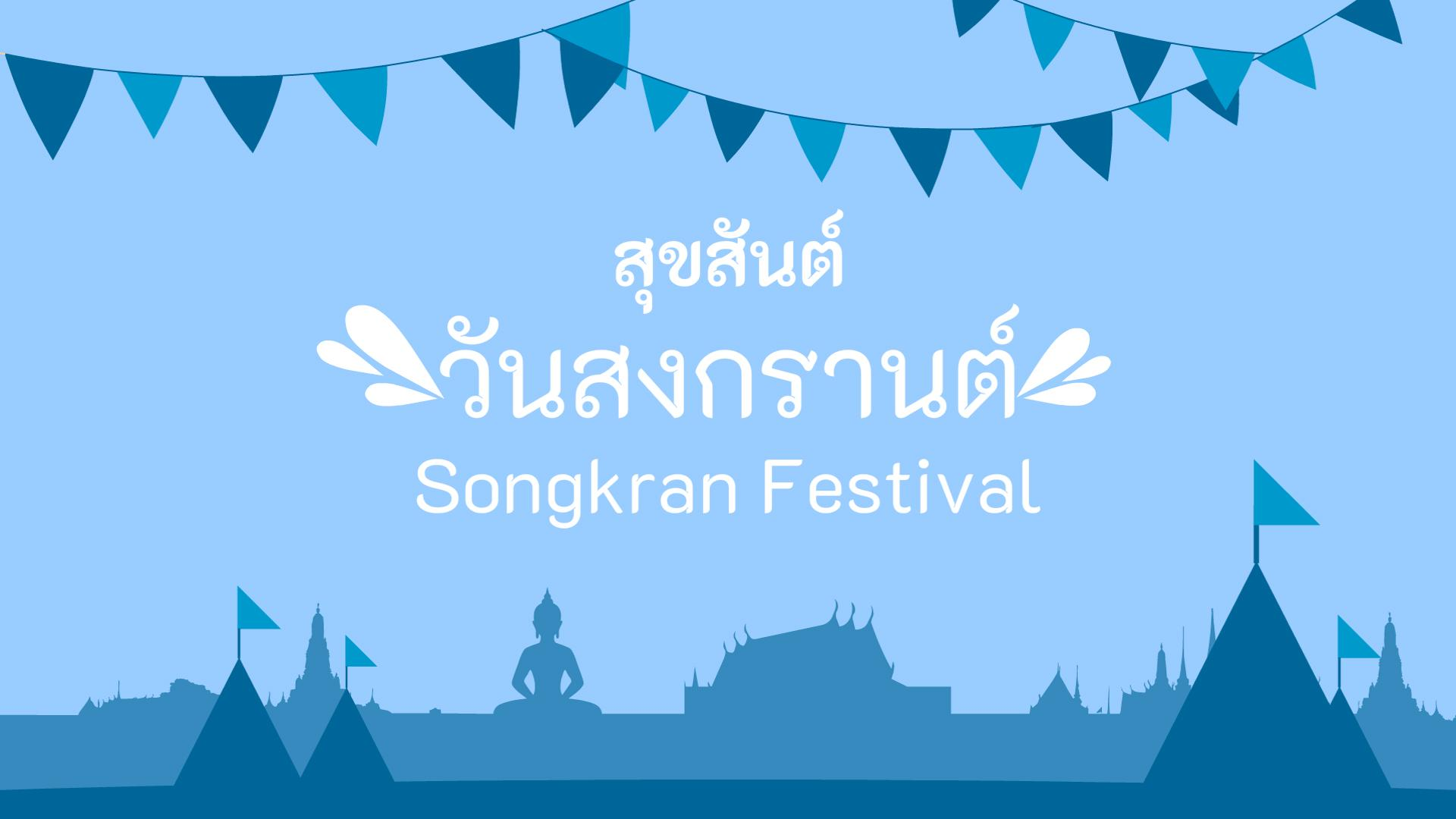 Songkran – Thai New Year – San Fran Dhammaram Temple