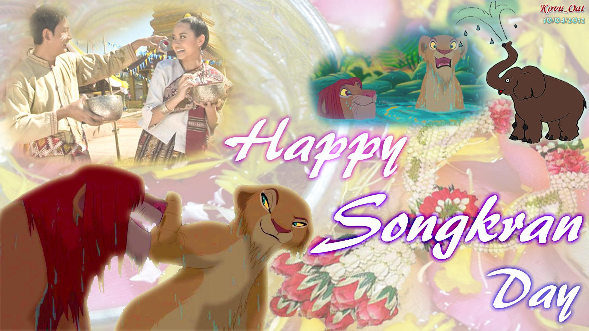 Kovu_Oat image Lion king Songkran Festival HD wallpapers and